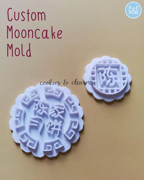 custom mooncake mold flip.png