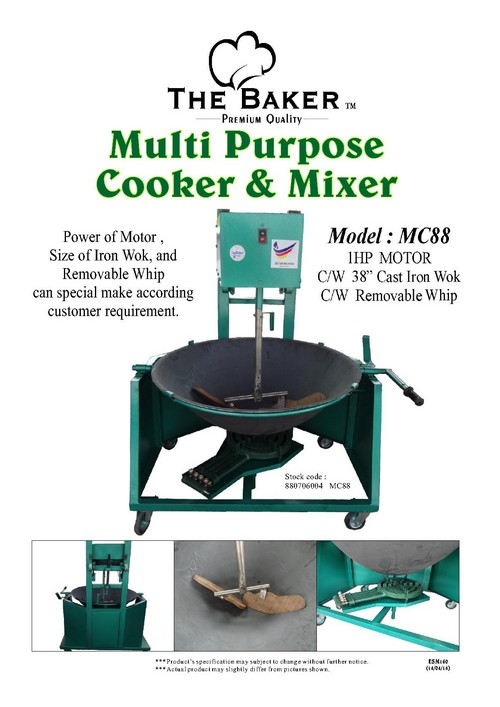 MC88 MULTIPURPOSE COOKER.jpg