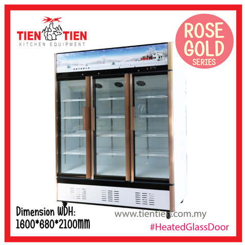 rose-gold-3-door-display-chiller-malaysia-tientien.jpg