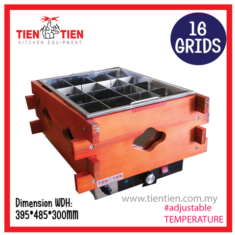 16-GRID-ODEN-FAMILY-MART-MALAYSIA-TIENTIEN-KITCHEN-EQUIPMENT.jpg