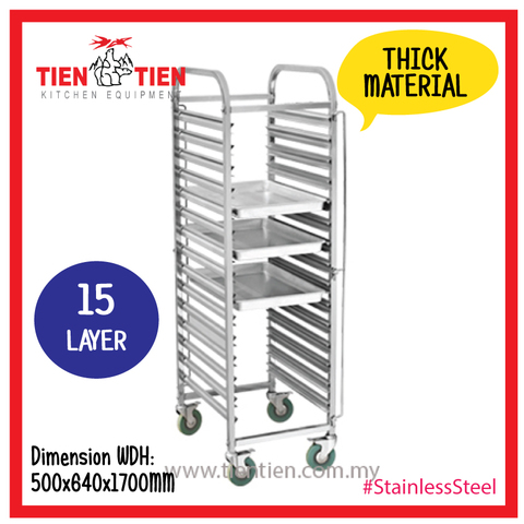 15-tray-cooling-rack-collapsible-diy-bakery-rack-15-layer-cooling-rack-malaysia.jpg