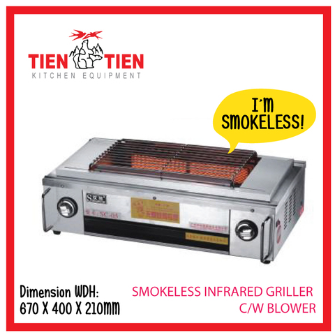 smokeless-infrared=griller-complete-with-blower-gas-tientien-malaysia.jpg