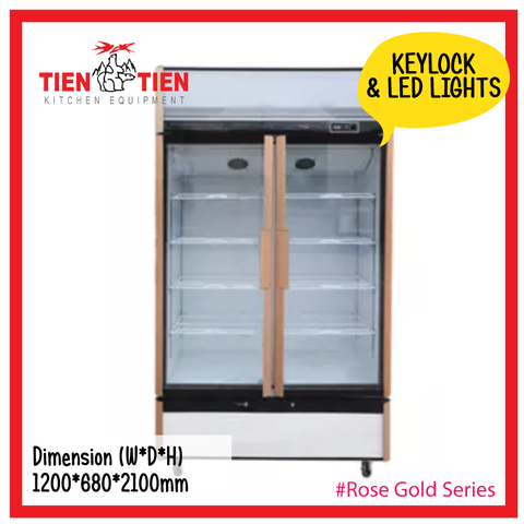 rose-gold-2-door-display-chiller-economy-beautiful-flower-bottled-water-display-malaysia-mini-market.jpg