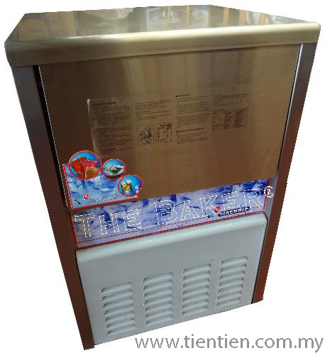 Ice Machine MQ45.jpg