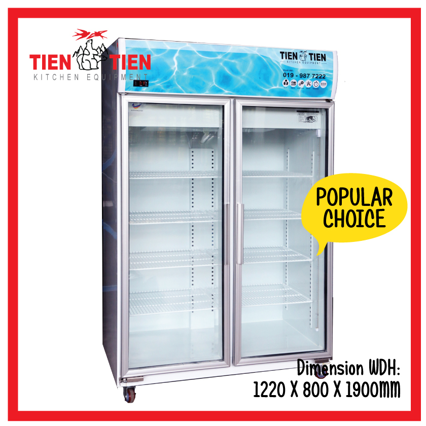 2-door-chiller-tientien.jpg