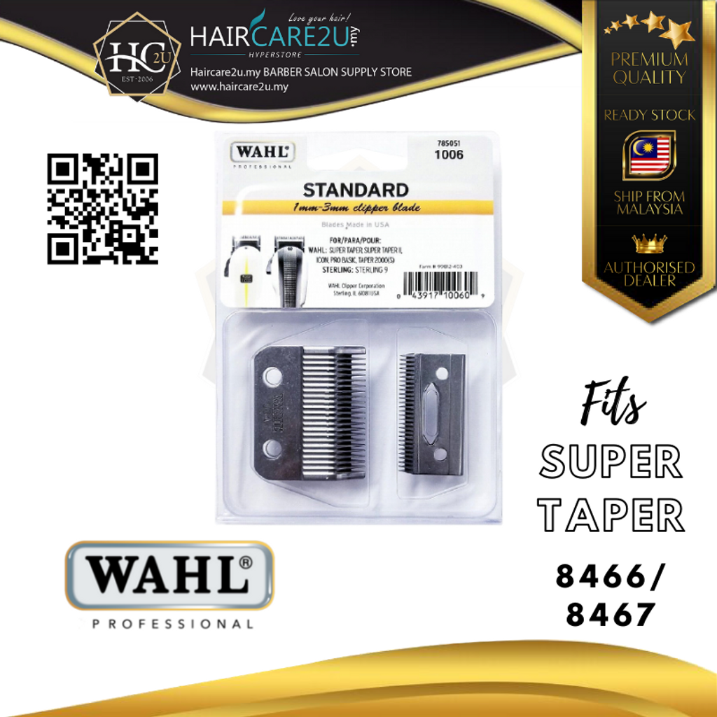 Wahl 1006 Super Taper Adjustable 2-Hole Clipper Blade (USA Imported) 3.png