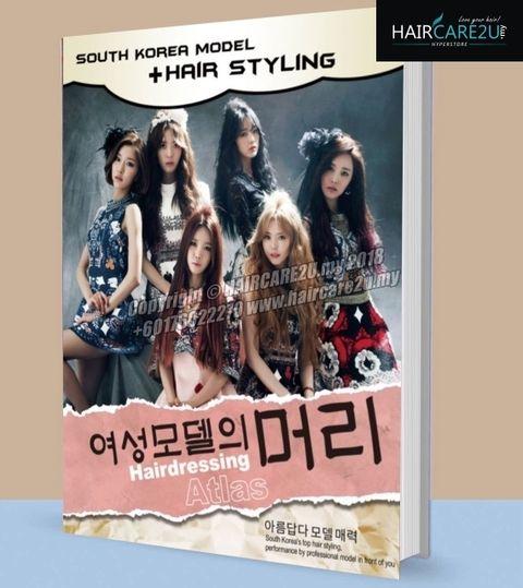 A-182 Korean Model Hair Style Book 2.jpg