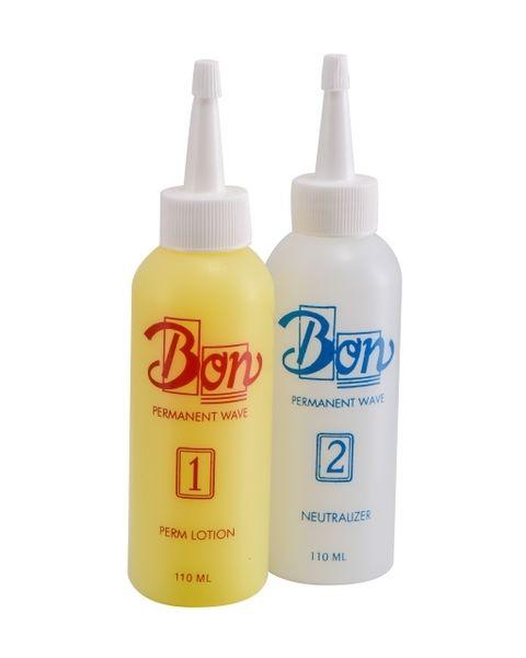 120ml Bon Permanent Wave Hair Perming Lotion Yellow.jpg