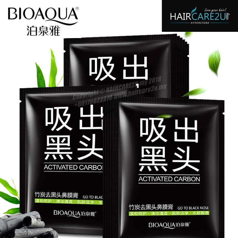 BIOAQUA Charcoal Black Mask Nose Facial Blackhead Remover.jpg
