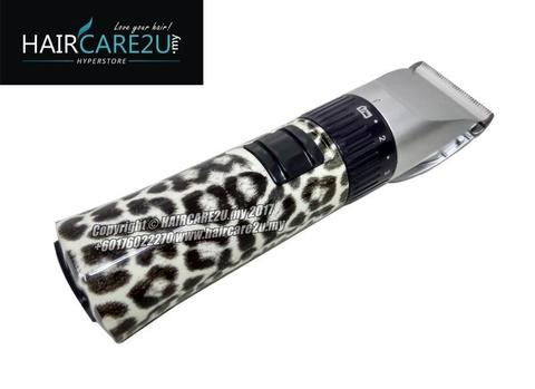 jiaye-jy-228-trendy-leopard-professional-pet-trimmer-limited-edition-haircare2u-1707-28-haircare2u@3.jpg