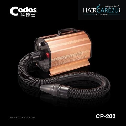 Codos CP-200 Professional Pet Dryer Blower (2400W).jpg