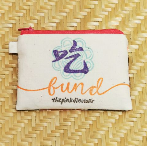The Pink Dinosoar Pouches - Eating Fund (EF01).jpg