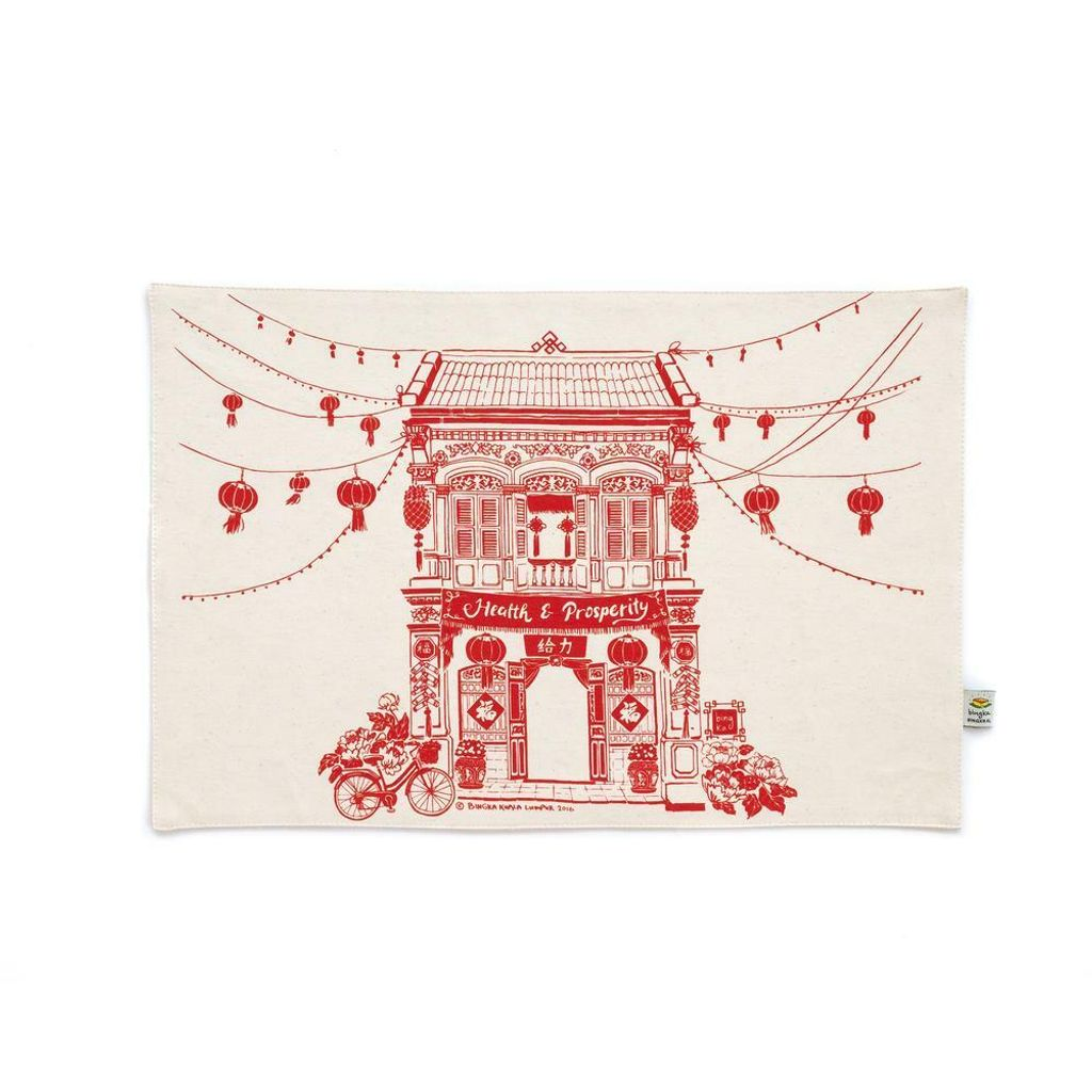 Placemat-Chinese-Building_1000x.jpg