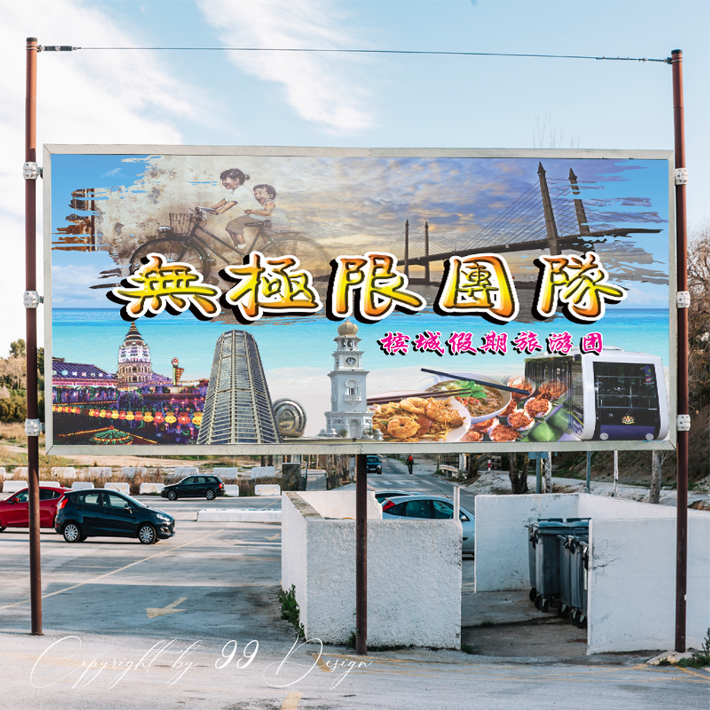 Signboard 16.png