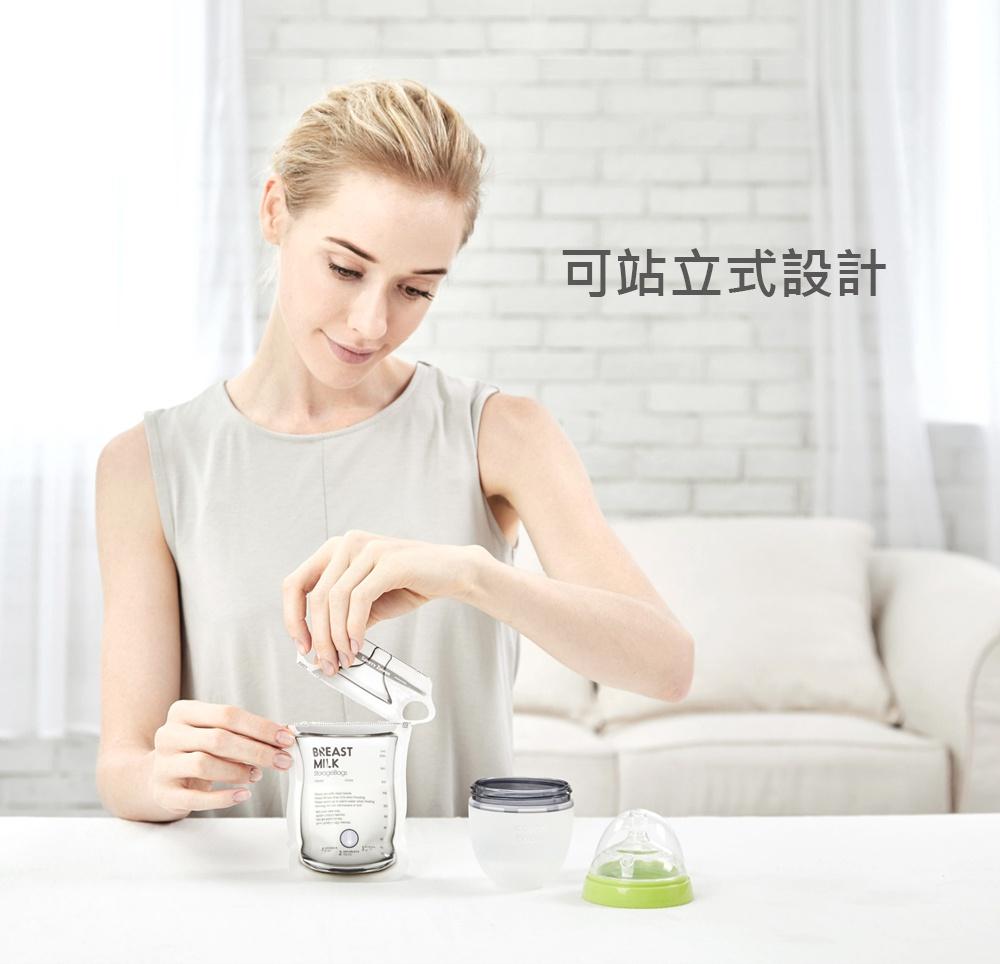 BAILEY感溫母乳儲存袋 指孔型,站立式母乳袋