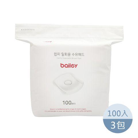 新防疫乳墊-3包.jpg