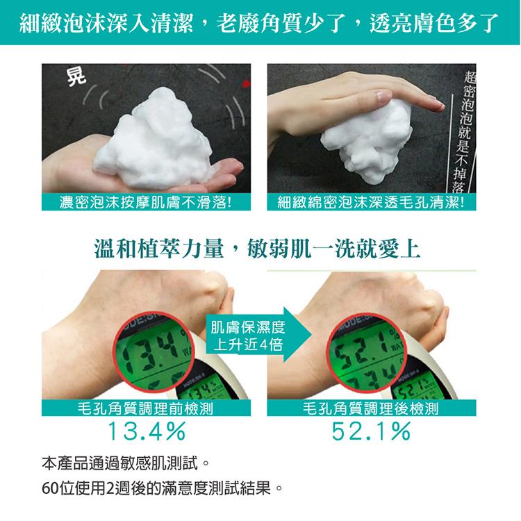 ust-洗面乳-new品推-2021-0315-a-07.jpg