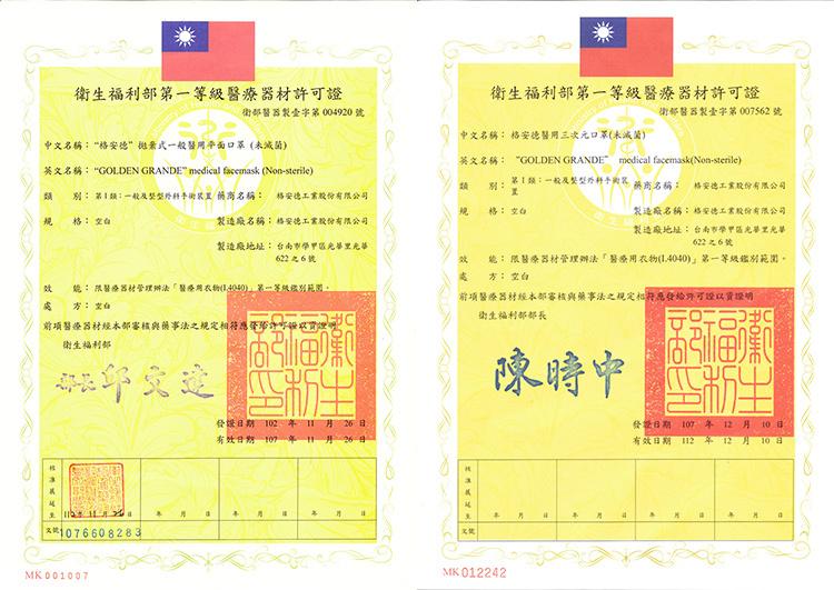 LicenseRe-2.jpg