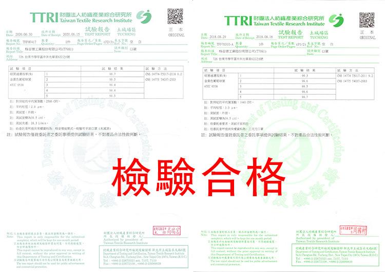 LicenseRe-1.jpg