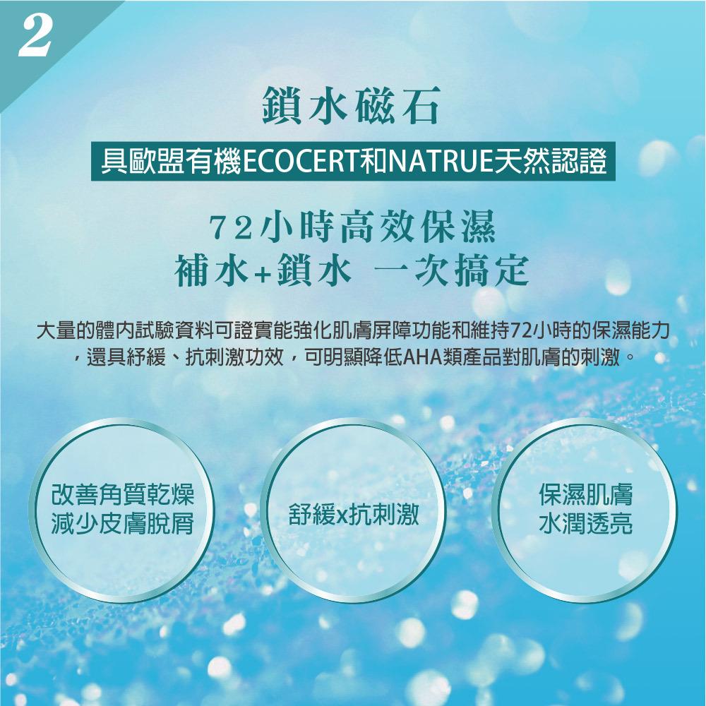 ust-精華液-new品推-2021-0222-A06.jpg