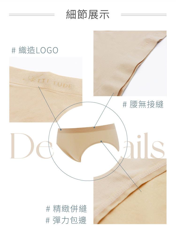 內褲品推-20210805-01_02.jpeg