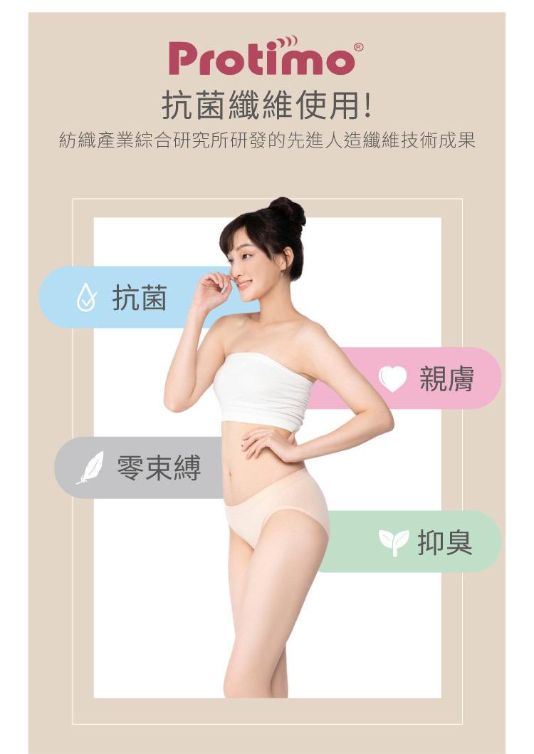 內褲品推-20210805-01_04.jpeg