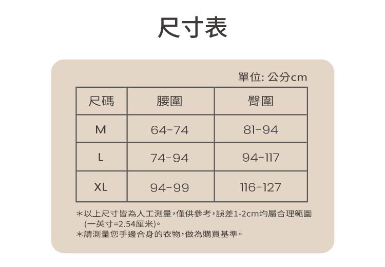 內褲品推-20210805-02.jpg