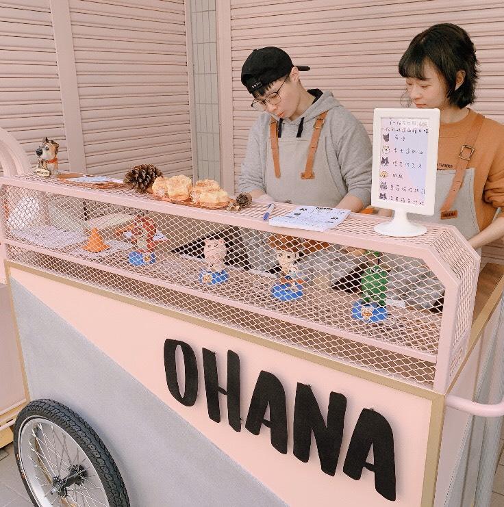 ohana酥皮蛋糕