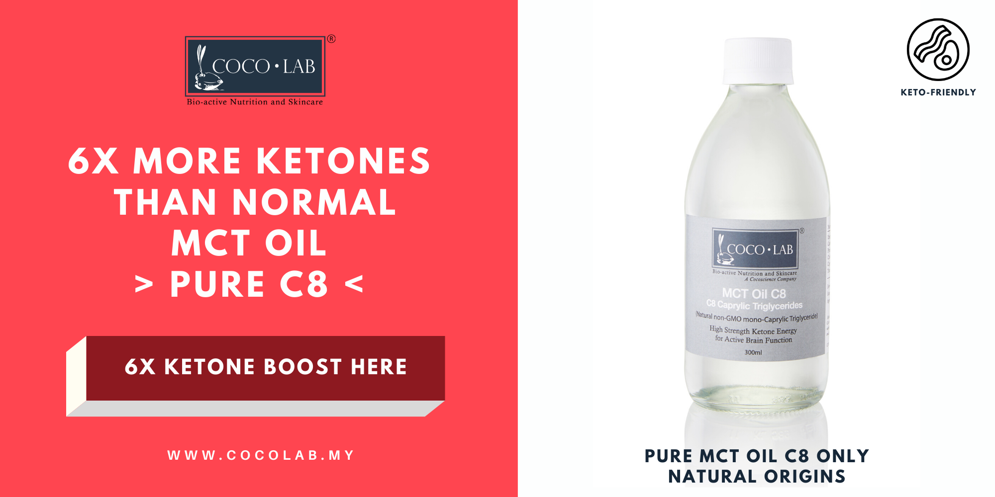 COCOLAB MCT Pure C8 Oil