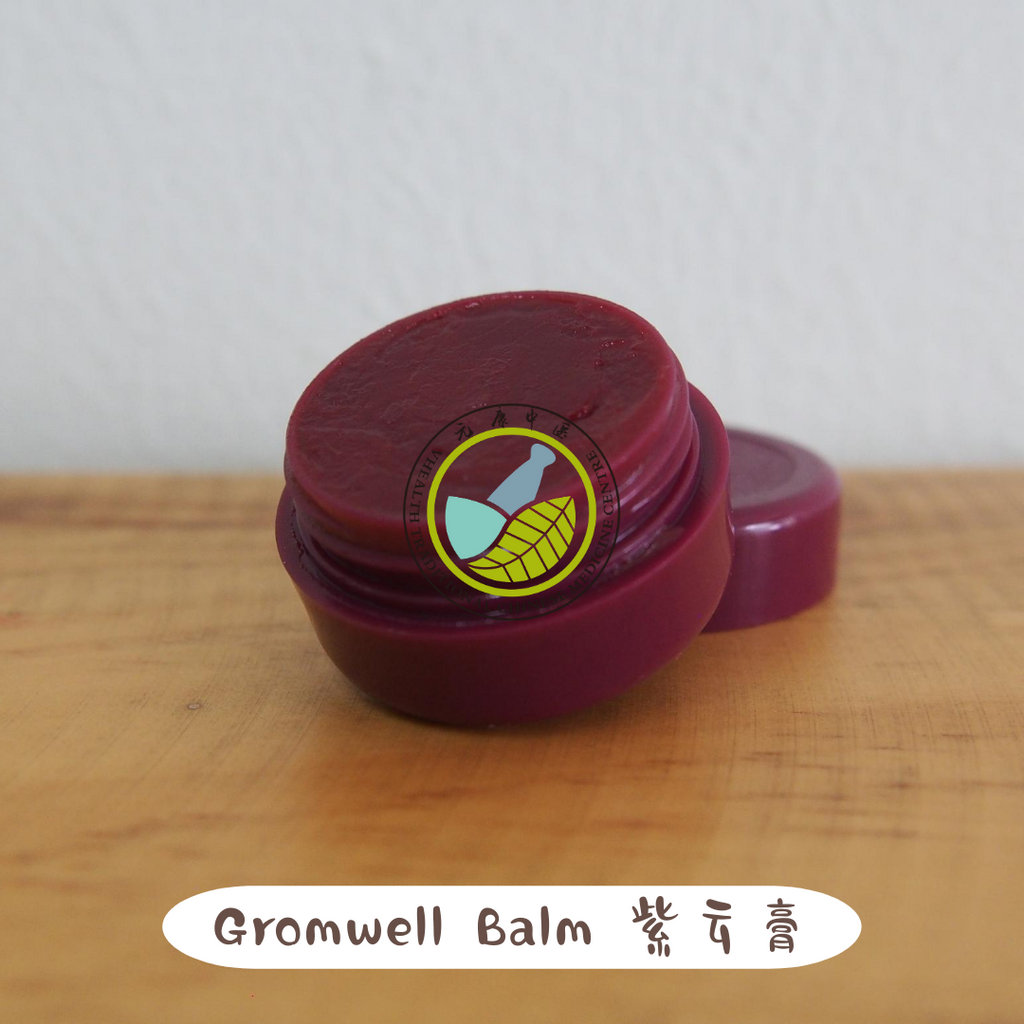 Gromwell Balm.png