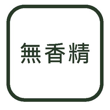 burges-APOLLŌ經典洗髮精-安心認證-3.png