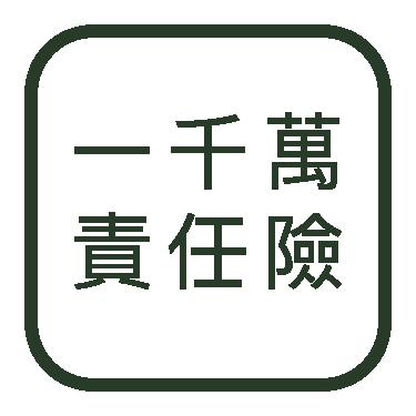 burges-APOLLŌ經典洗髮精-安心認證-9.png
