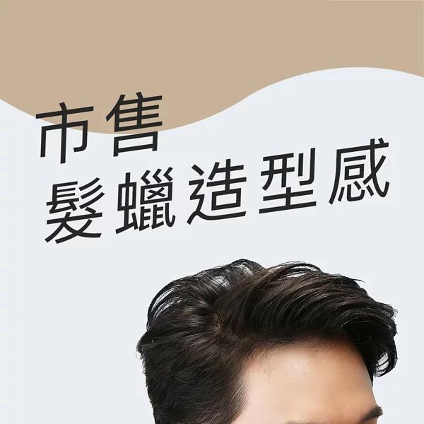 burges-blog-男士髮型指南-凝土・凝蠟・髮蠟・蓬鬆噴霧,該如何選擇?-22