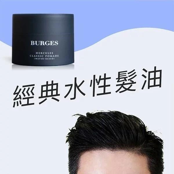 burges-blog-男士髮型指南-髮型,稱霸百年的男士髮型文化-9