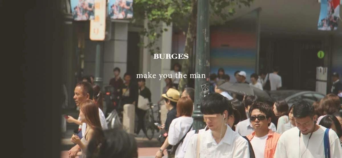 burges-blog-男士髮型指南-東京男士,今夏髮型指南-1