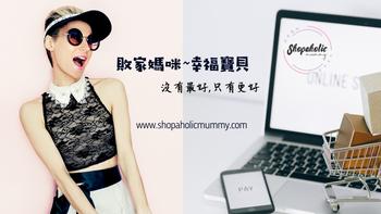 Shopaholic Mummy