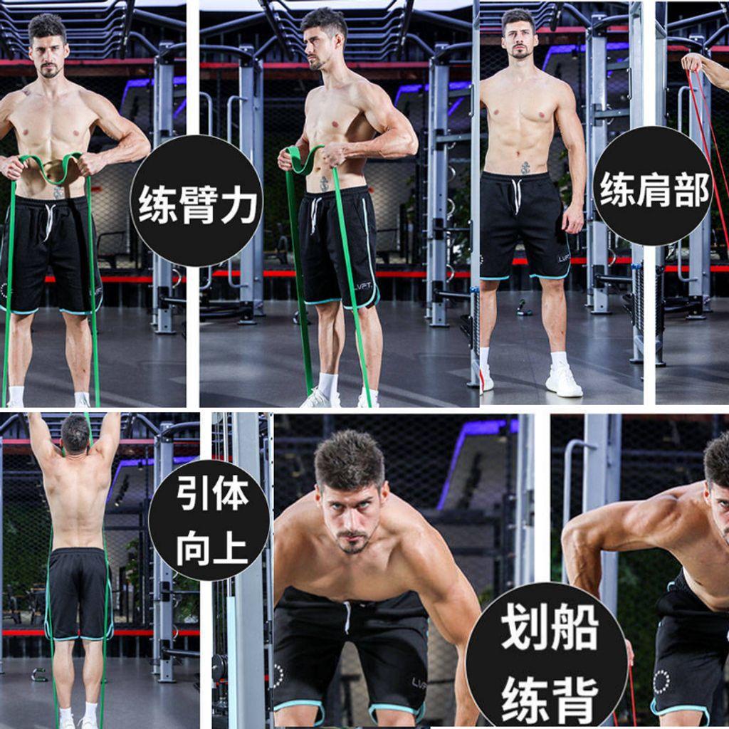 宅家运动健身锻炼瘦身减肥增肌直播课程黑色绿色图文_5.jpg