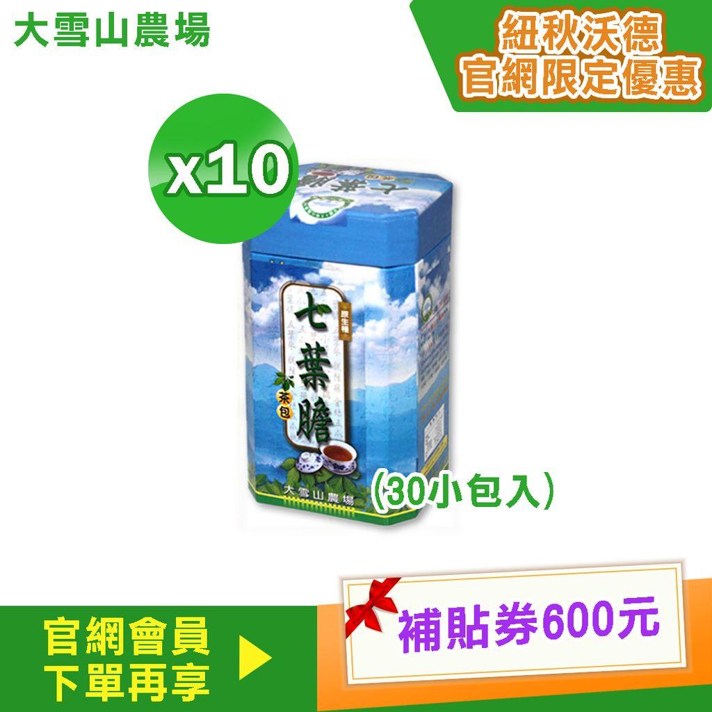 25. 七葉膽茶中包裝 (10入).jpg