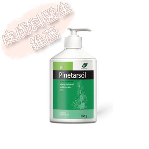 Pinetarsol gel拷貝.jpg