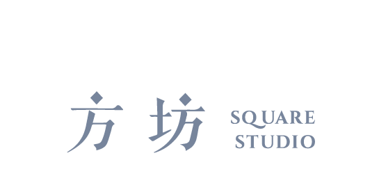 方坊 Square Studio|讓世界可愛起來