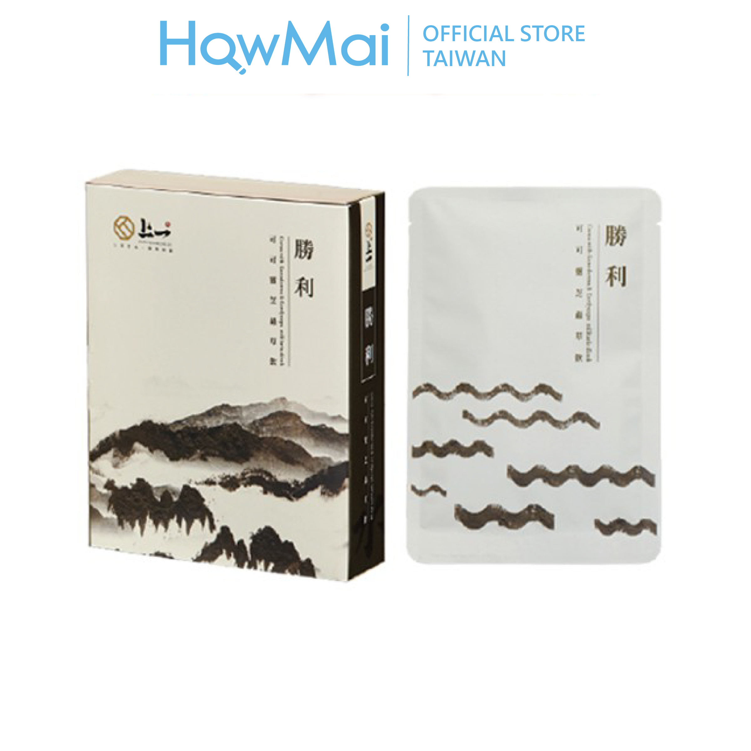 Thức uống Cacao_工作區域 1.png