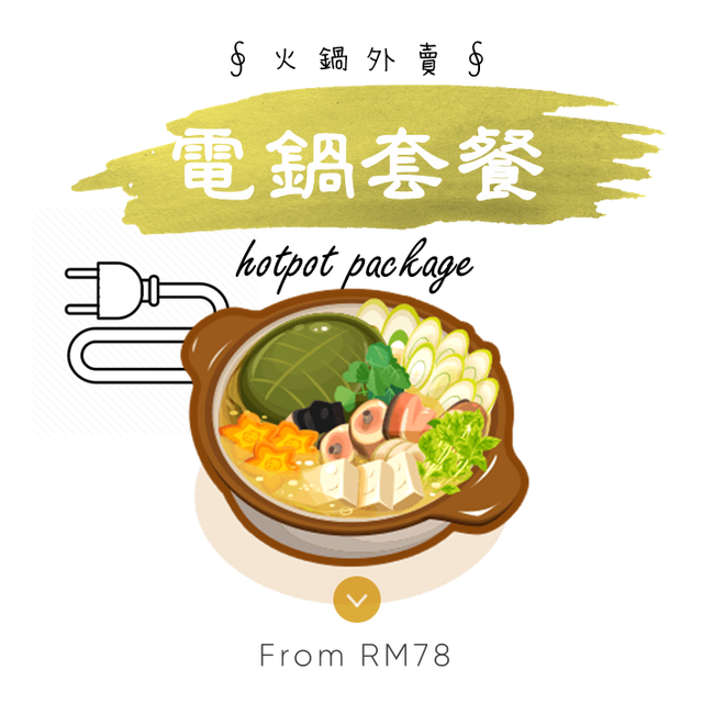 Shabu Lodge 10 Delivery · 十號火鍋外賣 | Featured Collections -
