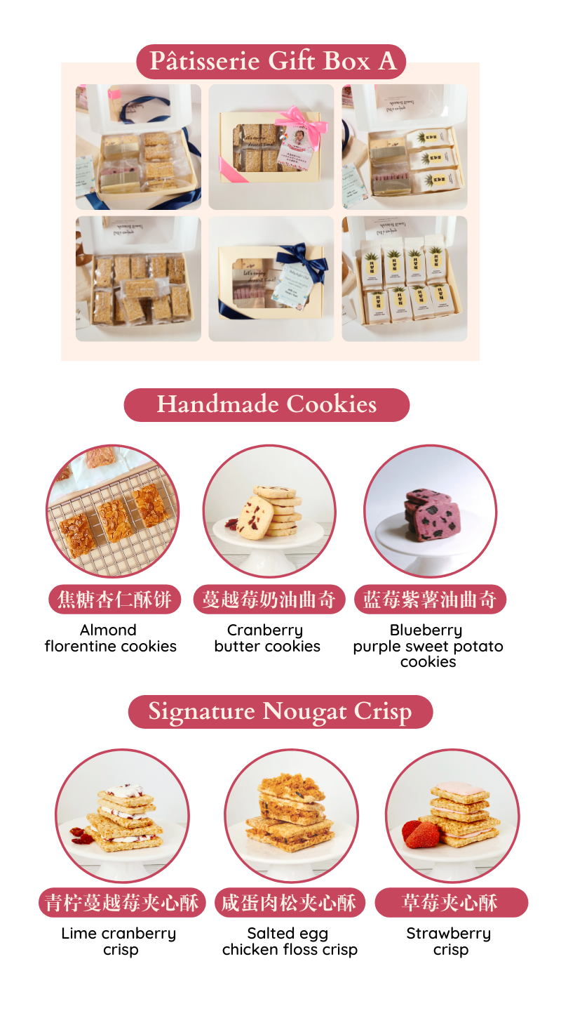 Pâtisserie Gift Box (1).png