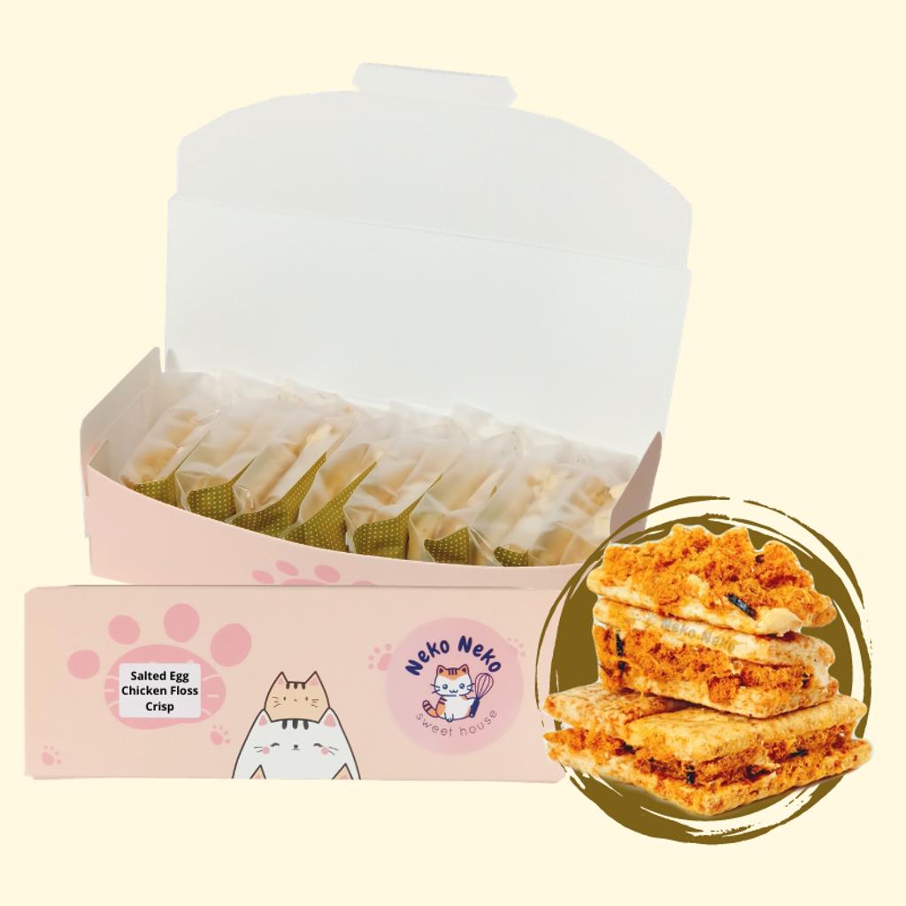 Salted Egg Chicken Floss Crisp (website).png