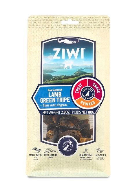 ZP607 Lamb Green Tripe.jpg