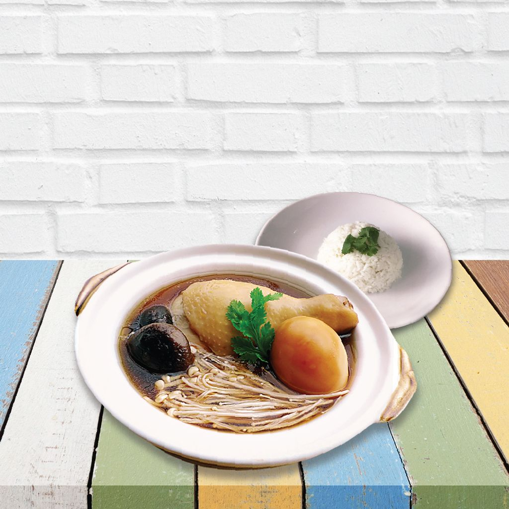 GRAB-RE17 Herbal Chicken Soup with Rice.jpg
