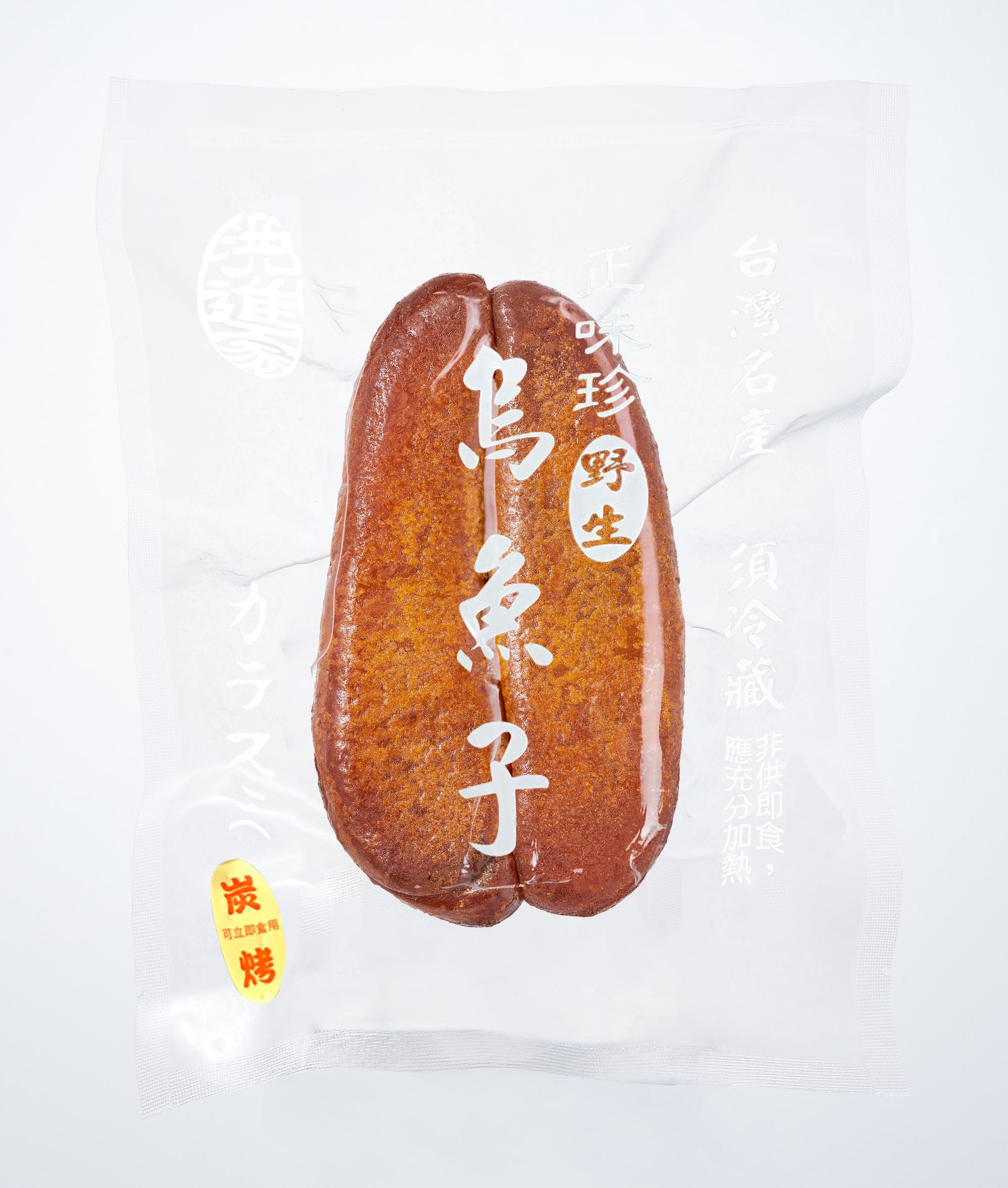 new_wu20210517-包裝合成-炭烤.jpeg