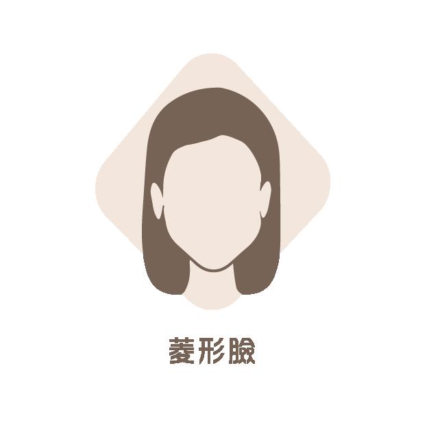 菱形_工作區域 1.png