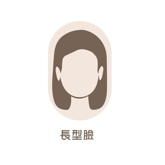 長型臉_工作區域 1.png