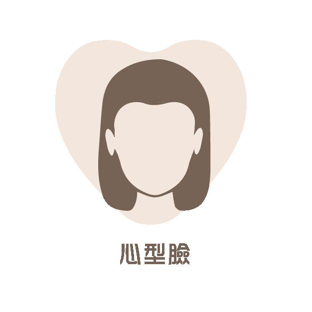 心型_工作區域 1.png